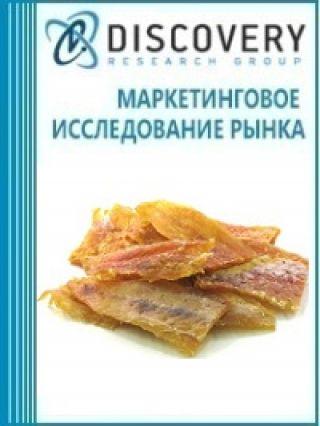 Анализ рынка сушеной рыбы трески в России