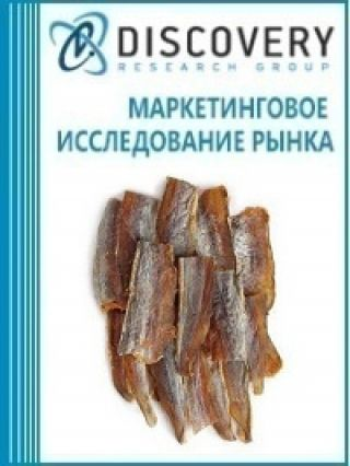 Анализ рынка сушеной рыбы тунца в России
