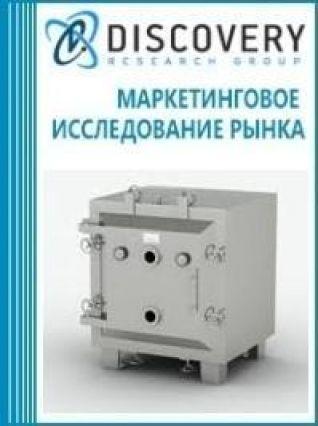 Анализ рынка сушилок полочных фармацевтических в России