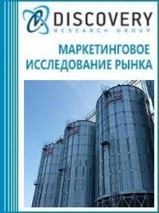 Маркетинговое исследование - Анализ рынка зерносушилок нового поколения в России