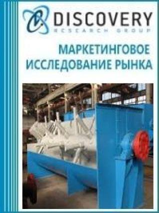 Анализ рынка свекломоек в России
