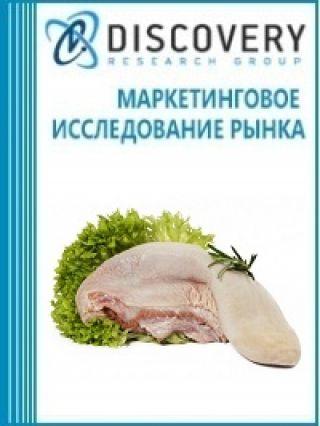 Анализ рынка свежих и охлажденных пищевых субпродуктов из говядины и телятины (язык, печень и прочие) в России