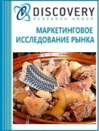 Анализ рынка свежих и охлажденных пищевых субпродуктов из мяса рептилий в России