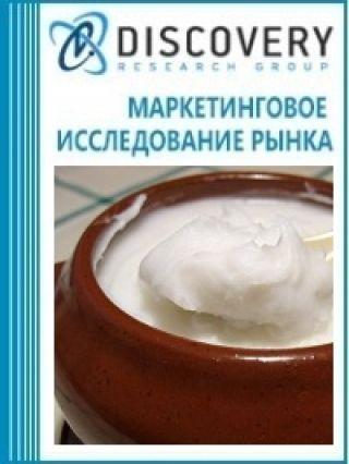 Маркетинговое исследование - Анализ рынка свиного жира в России