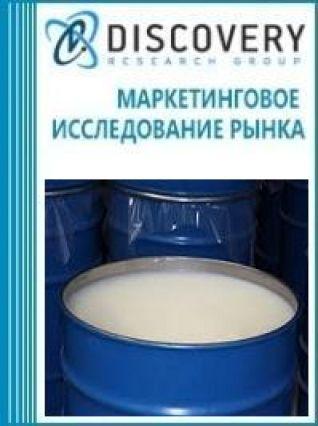 Маркетинговое исследование - Анализ рынка сырого нефтяного вазелина в России