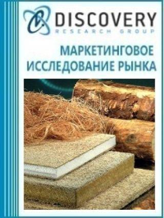 Анализ рынка сырья для стеновых и перегородочных материалов в России