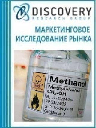 Анализ рынка технического спирта в России