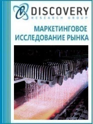 Анализ рынка термодиффузионного цинкования в России