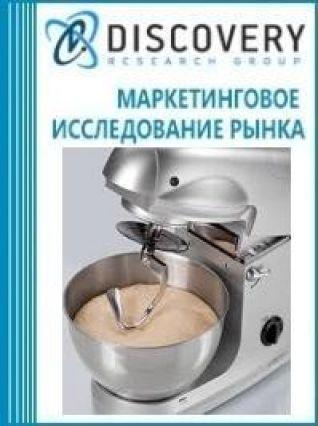 Анализ рынка тестомесов в России
