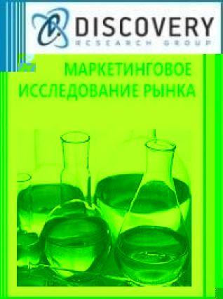 Анализ рынка тетрафторборной кислоты в России