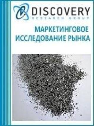 Анализ рынка графита тигельного в России