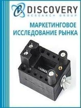 Маркетинговое исследование - Анализ рынка тисков и зажимов в России