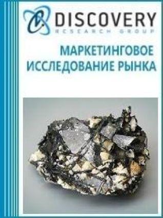 Анализ рынка титановой руды в России
