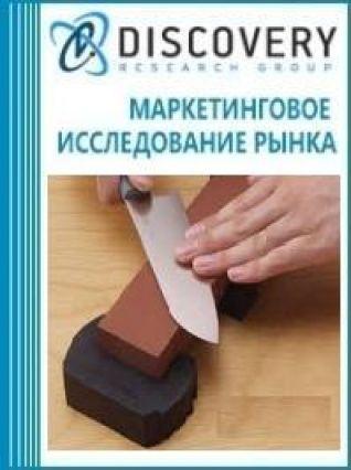 Анализ рынка точильных камней в России
