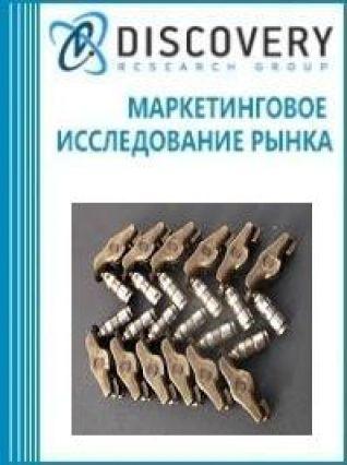 Анализ рынка толкателей в России