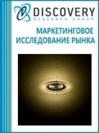 Маркетинговое исследование - Анализ рынка топливных смол в России