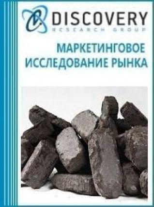 Маркетинговое исследование - Анализ рынка торфяных смол в России