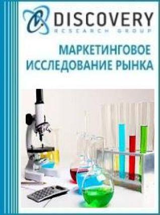 Анализ рынка триоксида димышьяка в России