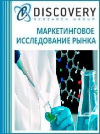 Анализ рынка триоксида дисеры в России