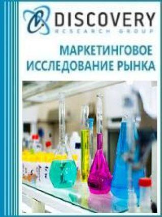 Анализ рынка триоксида серы в России