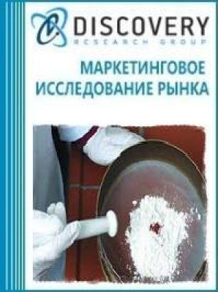 Анализ рынка цементов зубных в России