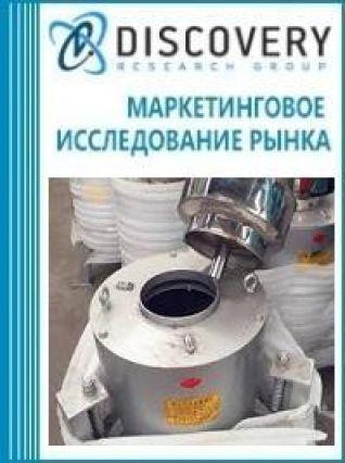 Анализ рынка центробежных фильтров для растительного масла в России