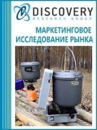 Маркетинговое исследование - Анализ рынка туристических горелок в России
