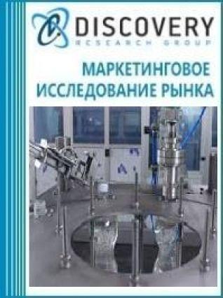 Маркетинговое исследование - Анализ рынка укупоров триггерной пробки в России