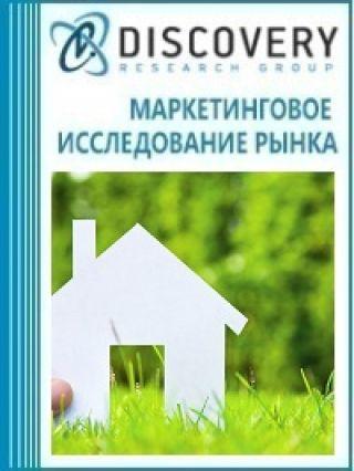 Маркетинговое исследование - Анализ рынка услуг по получению Градостроительного плана земельного участка в России
