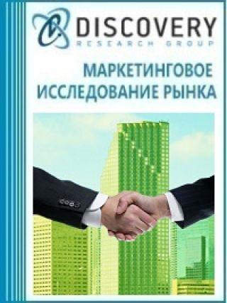 Анализ рынка услуг по получению разрешения на ввод объекта в эксплуатацию в России