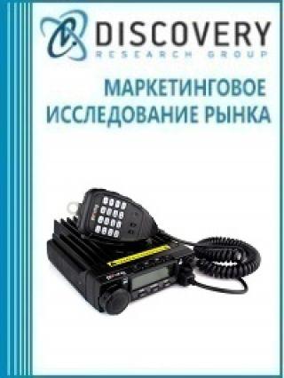 Маркетинговое исследование - Анализ рынка подвижной радиосвязи в сети связи общего пользования в России