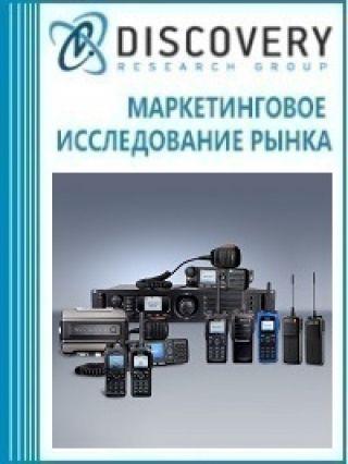 Анализ рынка услуг подвижной радиосвязи в выделенной сети связи в России