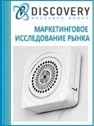 Маркетинговое исследование - Анализ рынка связи проводного радиовещания в России