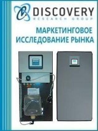 """Анализ рынка установок """"Морской климат"""" в России"""