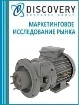 Анализ рынка установок электроцентробежных насосов (УЭЦН) в России