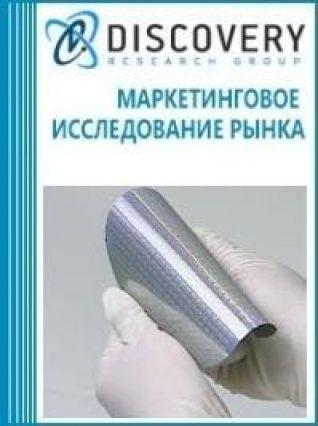 Маркетинговое исследование - Анализ рынка установок (устройств) химической полировки пластин в России