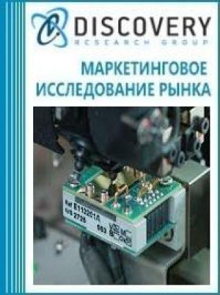 Анализ рынка установщиков SMD Компонентов в России