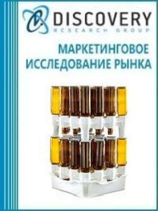 Маркетинговое исследование - Анализ рынка устройств для мойки и сушки бутылок в России