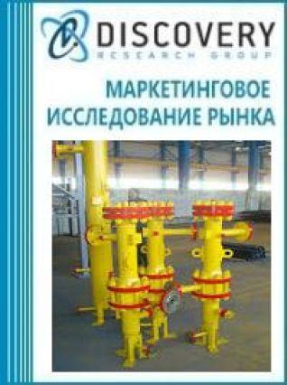 Маркетинговое исследование - Анализ рынка устройств для отчистки газов в России