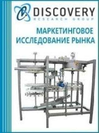 Маркетинговое исследование - Анализ рынка устройств перенавески птиц в России