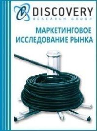 Анализ рынка устройств размотки провода в России
