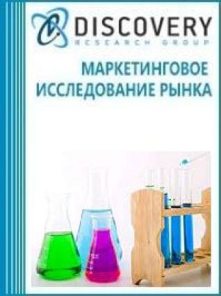 Анализ рынка ванадата в России