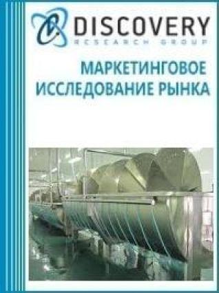 Маркетинговое исследование - Анализ рынка ванн для охлаждения птиц в России