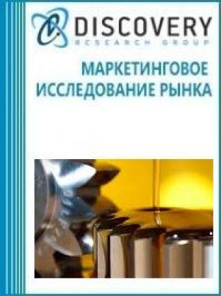 Анализ рынка веретенных и смазочных масел в России