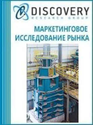 Маркетинговое исследование - Анализ рынка мельниц вертикальных в России