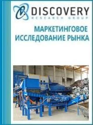 Анализ рынка вихревых сепараторов в России
