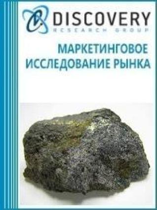 Анализ рынка виоларитов в России