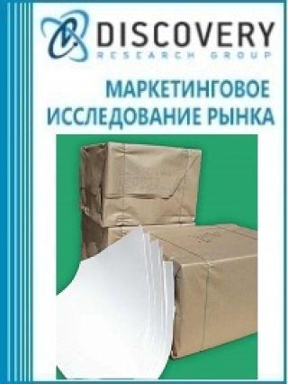 Маркетинговое исследование - Анализ рынка вискозной целлюлозы в России