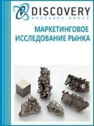 Маркетинговое исследование - Анализ рынка руд висмутовых в России