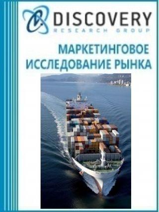 Анализ рынка внутренних водных грузовых перевозок в России
